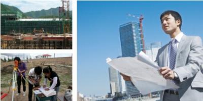 建筑工程系 建筑技术与管理