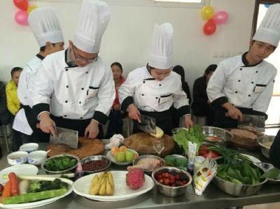 烹饪(中式烹饪)